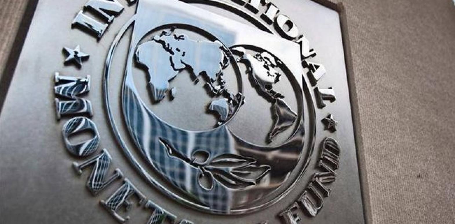 МВФ посчитал курс американского доллара значительно завышенным