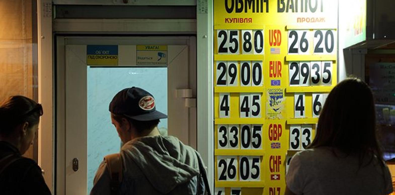 Эксперты дали прогноз курса доллара после выборов