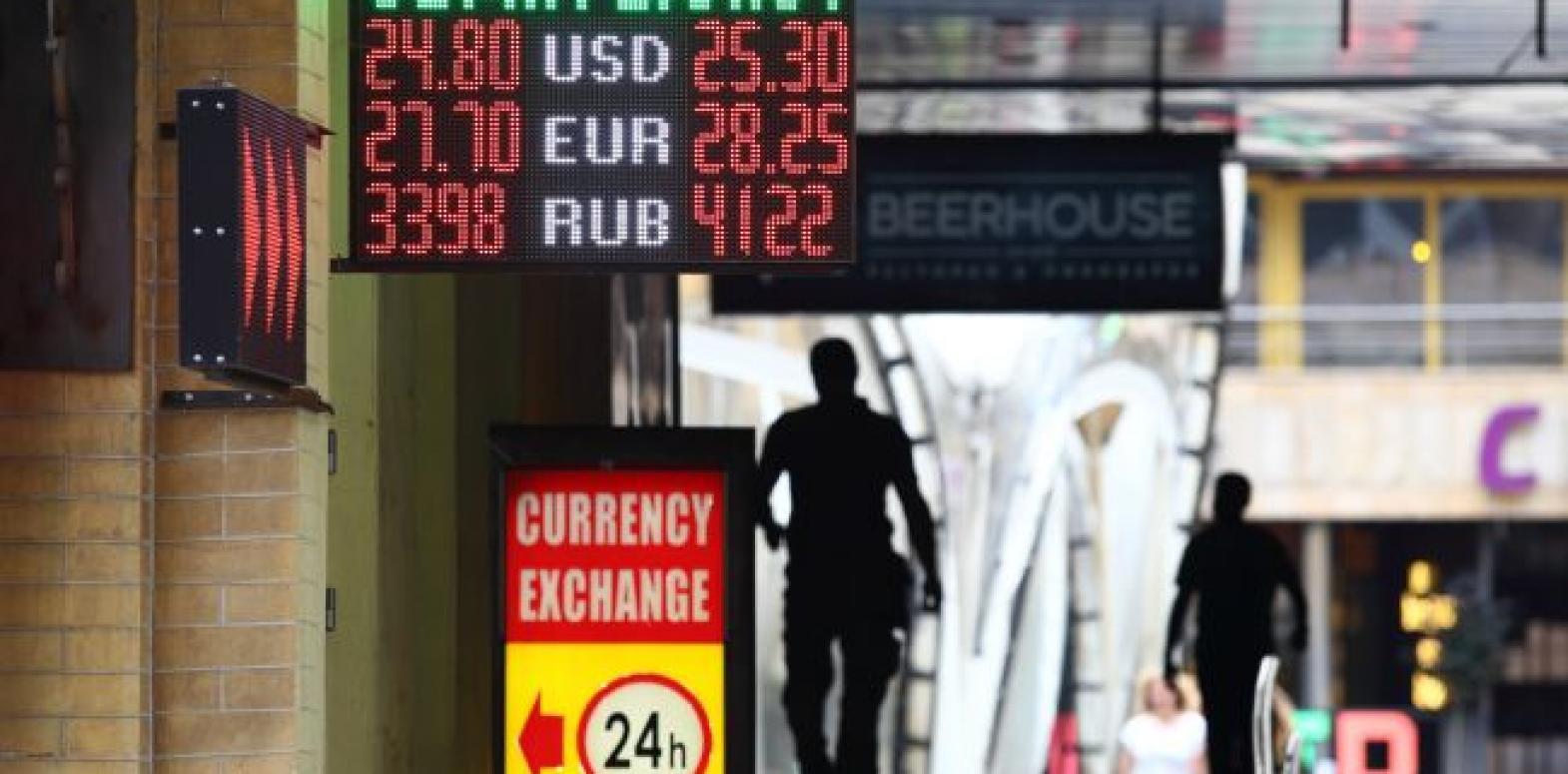 Аналитики спрогнозировали курс доллара на следующую неделю