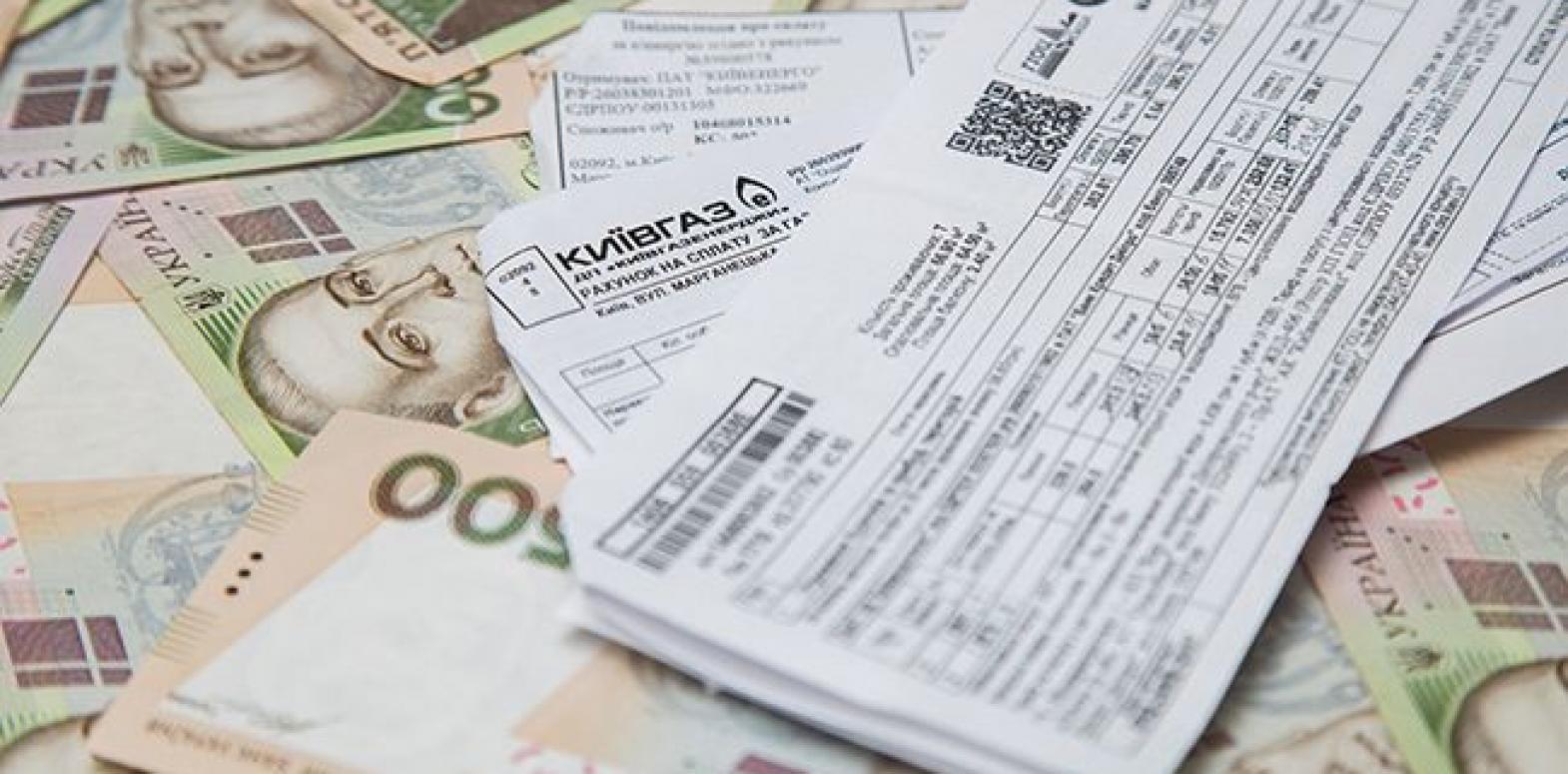 Кабмин расширил список банков для выплаты монетизированных субсидий