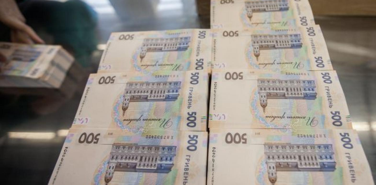 Минфин снизил объем продажи ОВГЗ на аукционе