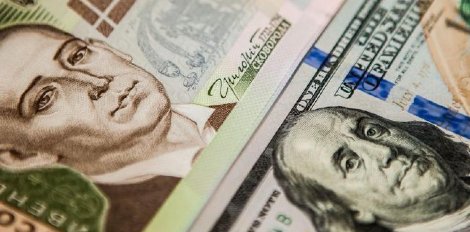Курс доллара растет на открытии межбанка