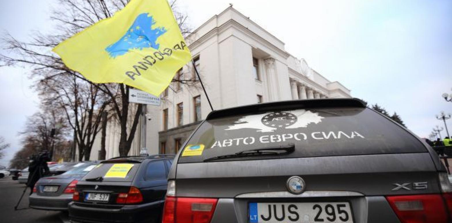 """В ГФС назвали размер штрафов для владельцев """"евроблях"""" с 22 августа"""