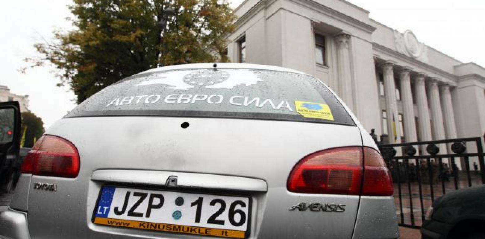 """Штрафы для владельцев """"евроблях"""" вступили в силу"""
