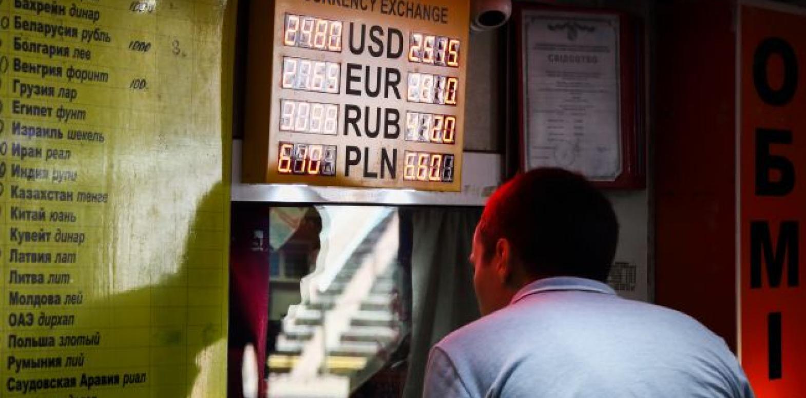 Эксперты дали прогноз курса доллара в конце августа