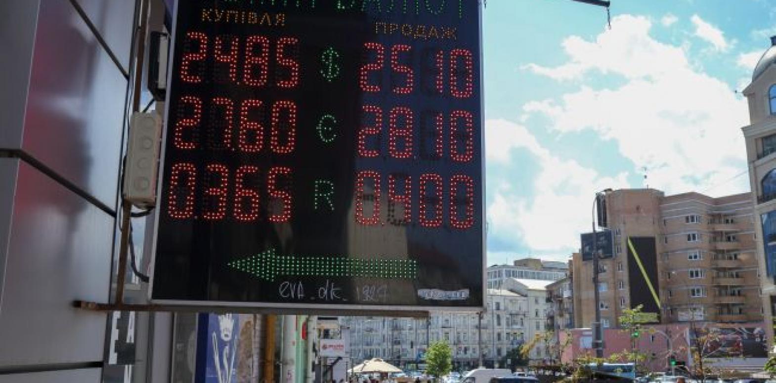 Аналитики оценили влияние переговоров с МВФ на курс гривны