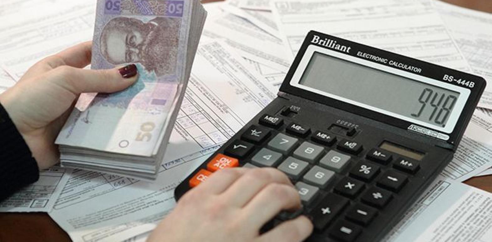 Минфин разъяснил механизм единого счета для уплаты налогов