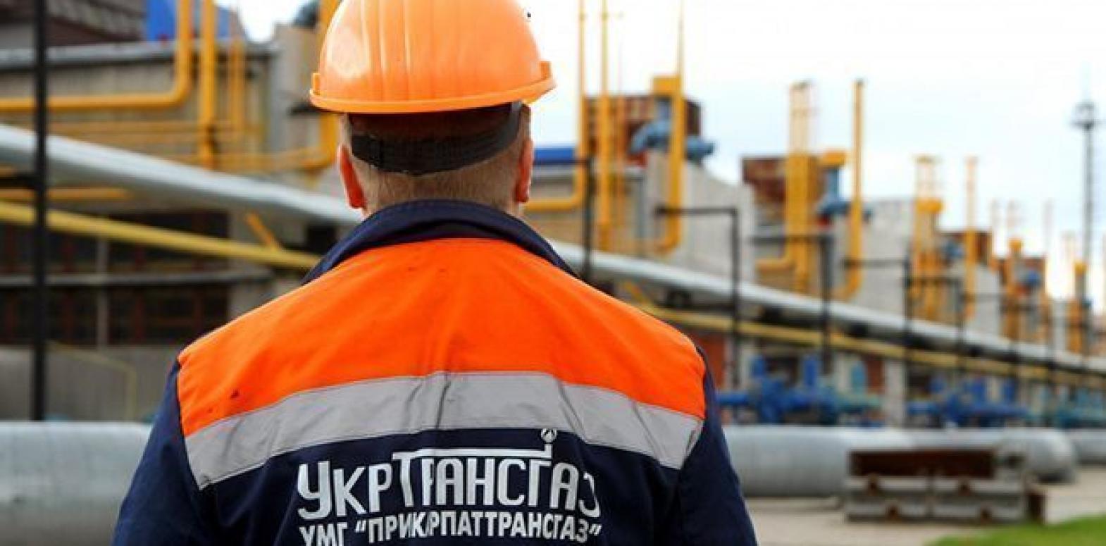 """""""Укртрансгаз"""" готовит ГТС к прекращению транзита российского газа с 1 января 2020"""