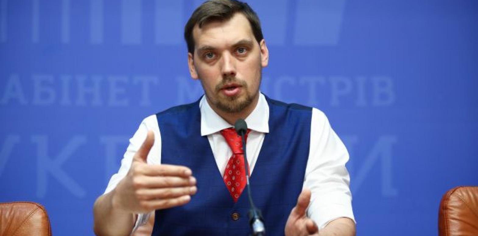 Правительство планирует сменить руководителя Фонда госимущества