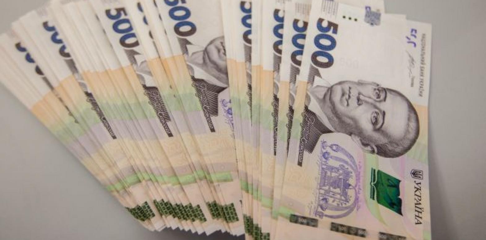 НБУ показал фальшивые банкноты 500 гривен