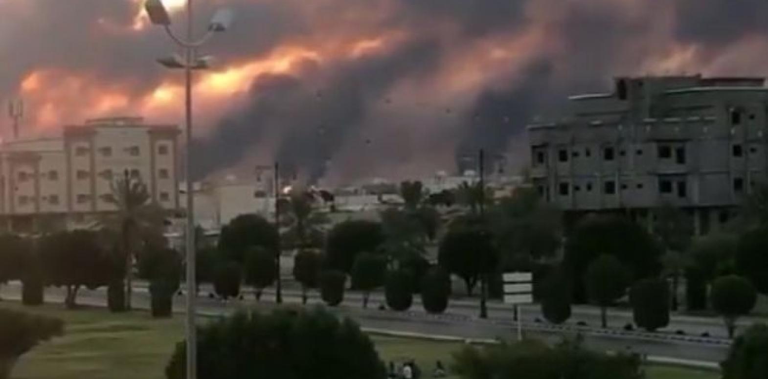 Цены на нефть взлетели после атаки на НПЗ в Саудовской Аравии