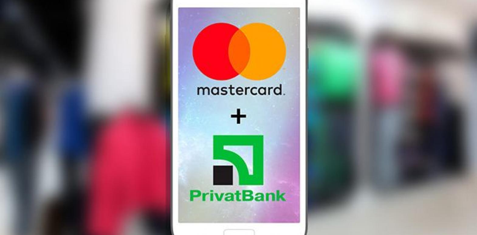 MasterCard и ПриватБанк анонсировали первый в Украине проект поведенческой биометрии