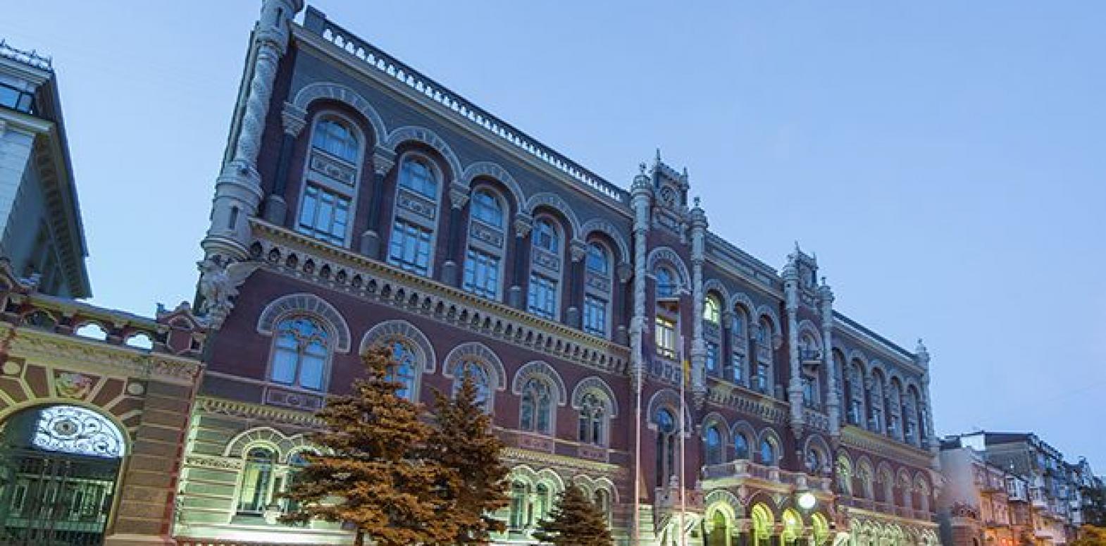 НБУ опасается ускорения инфляции из-за потребительского оптимизма украинцев