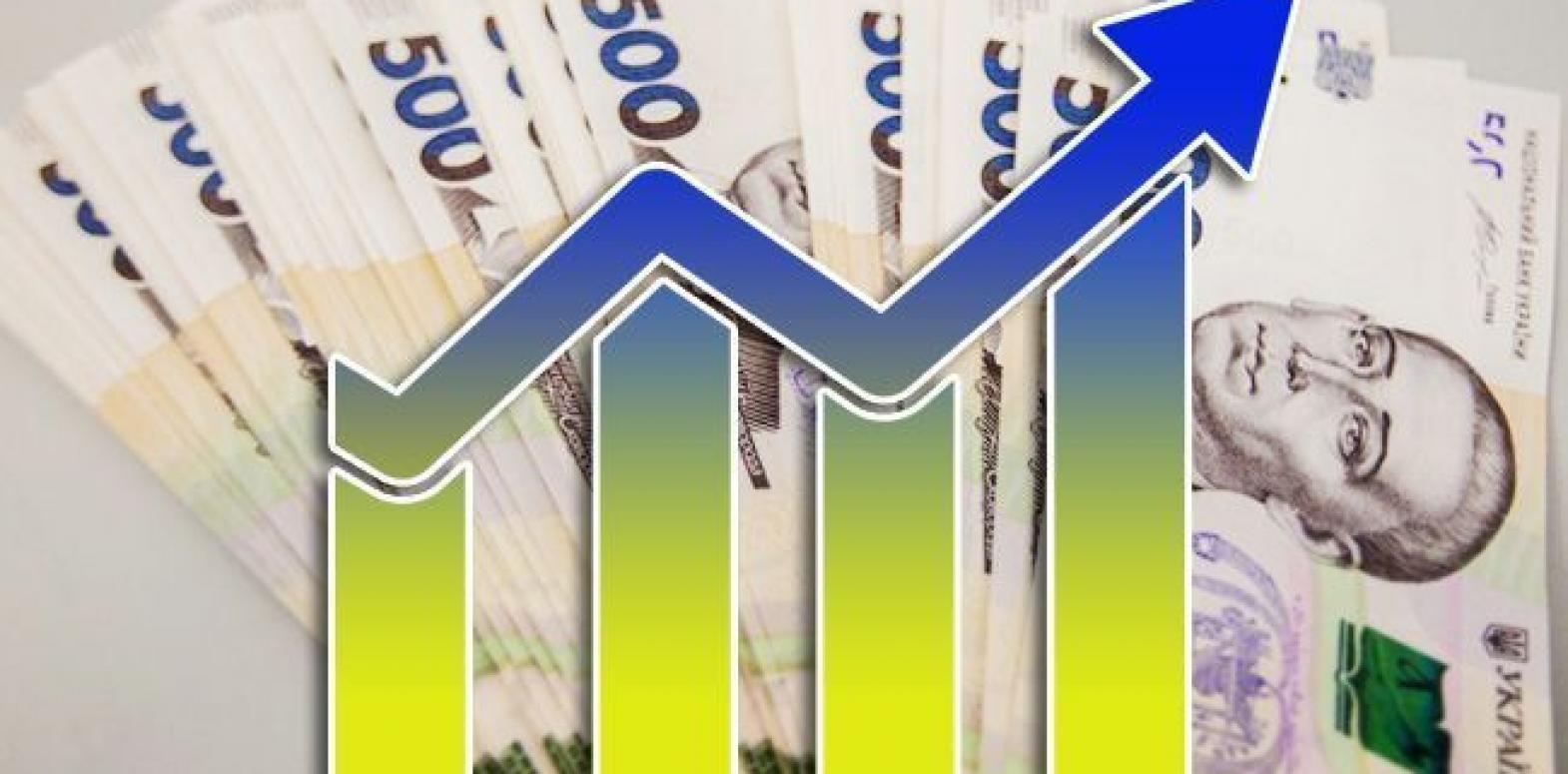 Кабмин ожидает роста номинального ВВП в 2020 на 500 млрд грн