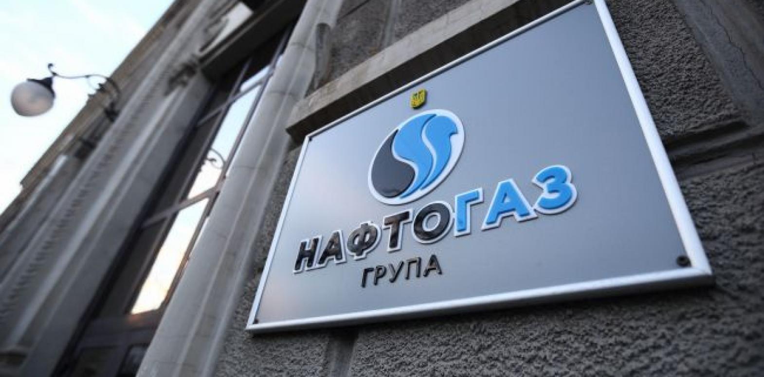 """""""Нафтогаз"""" законтрактовал в Европе крупный объем газа на начало 2020 года"""