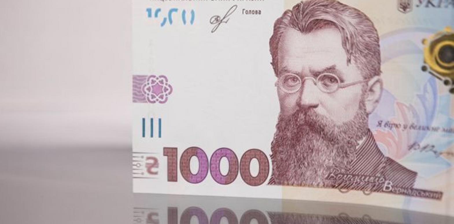 НБУ назвал объем первого выпуска банкноты номиналом 1000 гривен