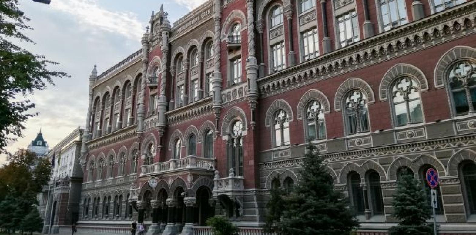 НБУ разъяснил нормы закона о защите прав потребителей финуслуг