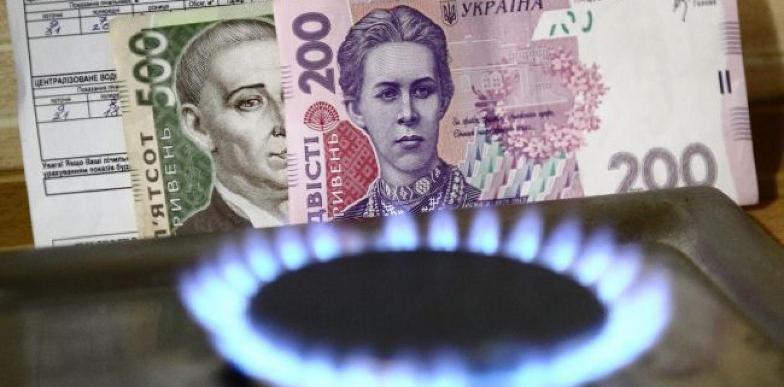 """""""Нафтогаз"""" снизил цены на газ для населения на октябрь"""