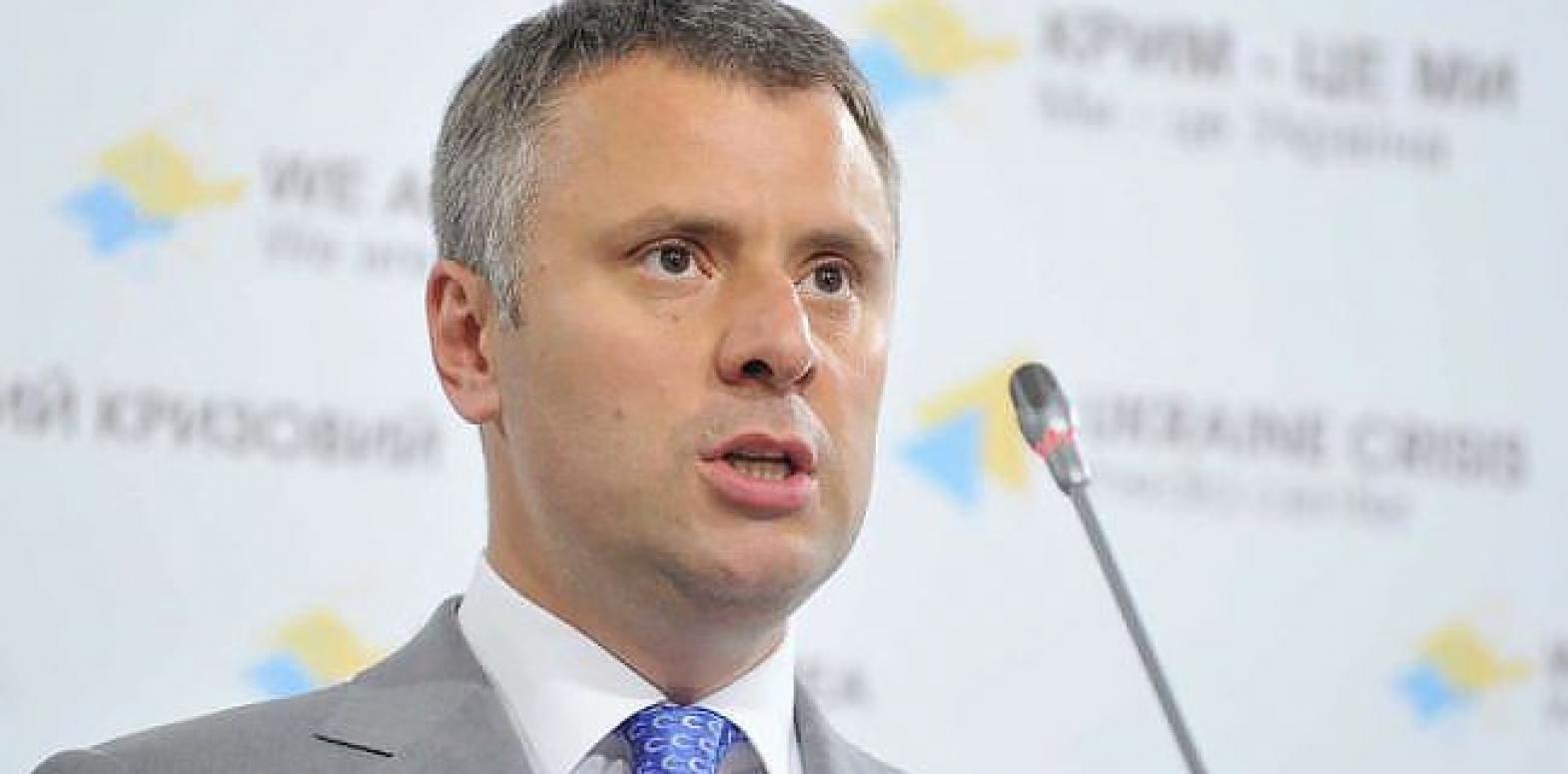 """В """"Нафтогазе"""" назвали способ снизить цену российского газа на 20%"""