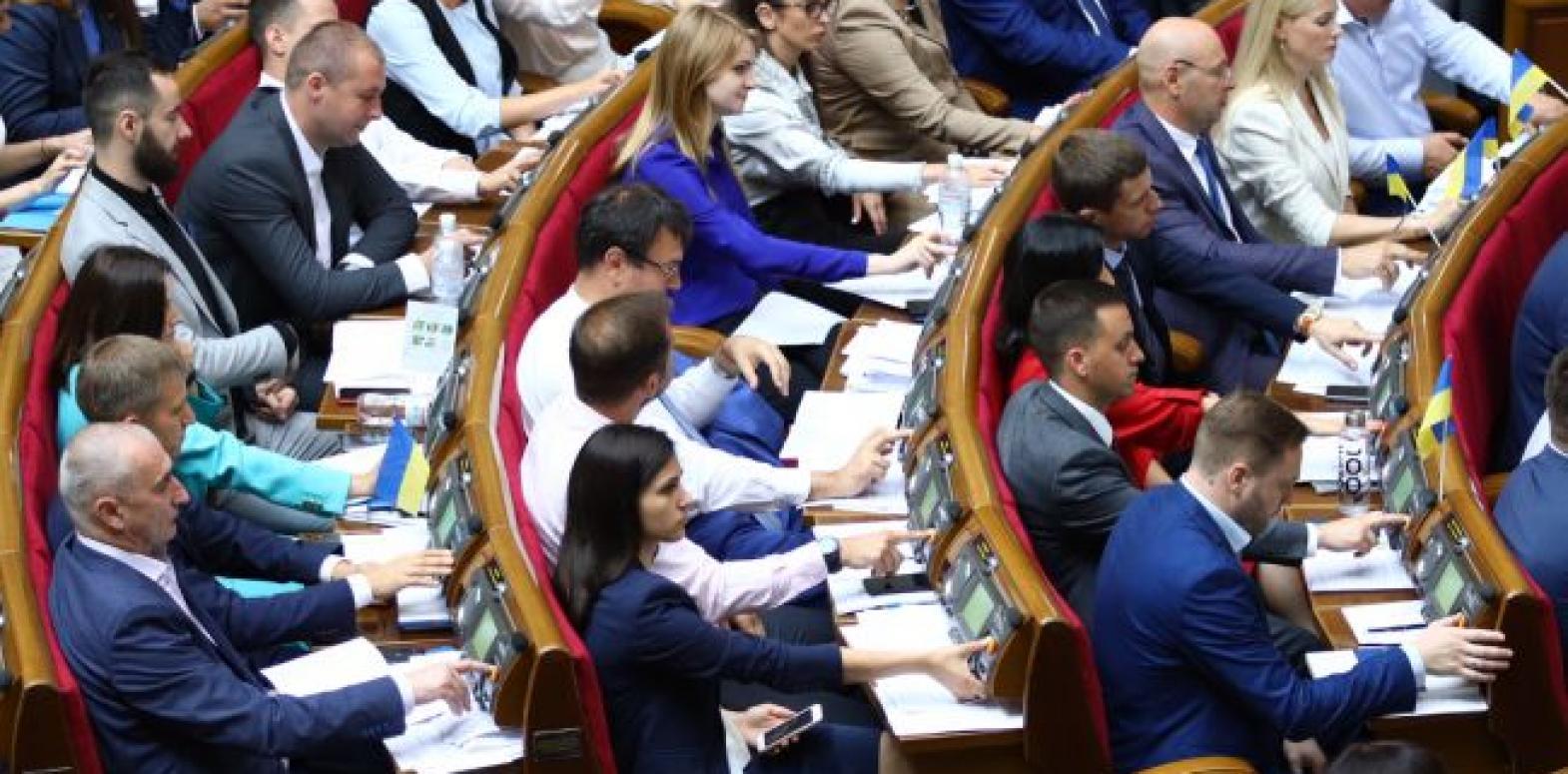 Бюджет-2020: Рада планирует определить объем поддержки с/х товаропроизводителей