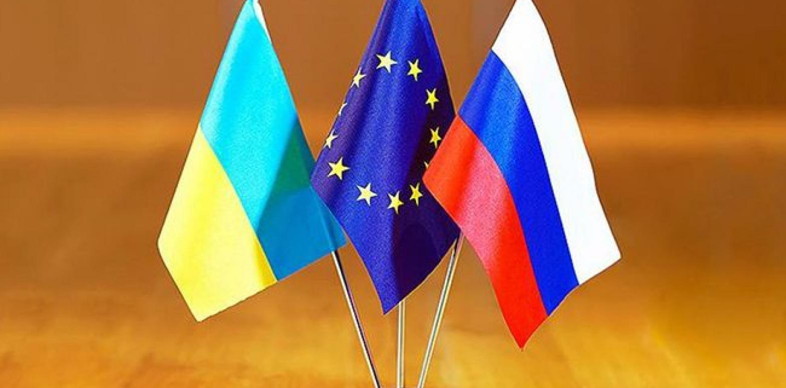 """""""Нафтогаз"""" назвал темы трехсторонних технических консультаций в Брюсселе"""