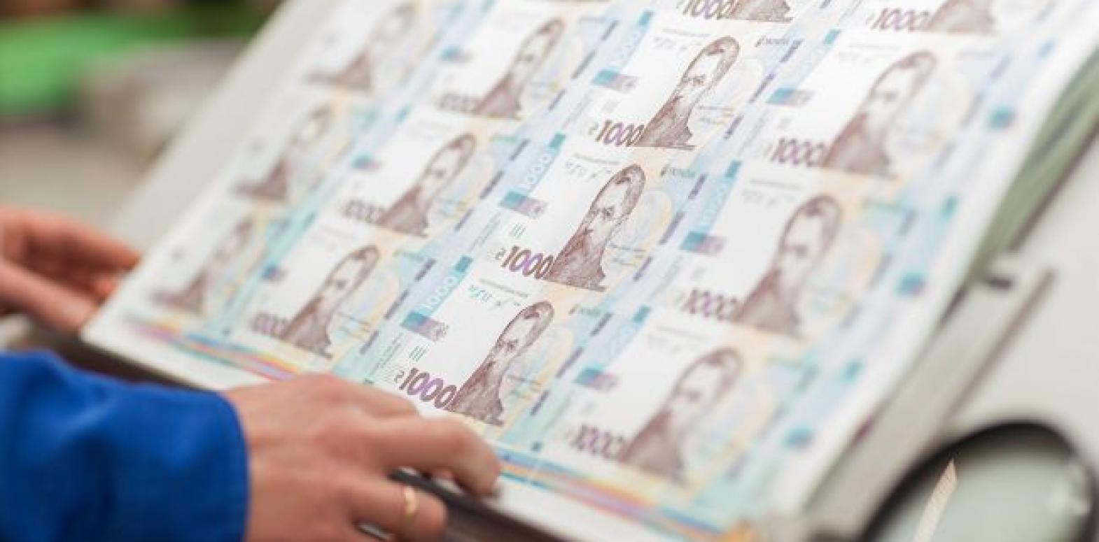 НБУ на этой неделе выпустит банкноту в тысячу гривен