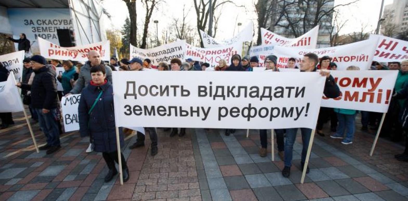 В шаге от свободы: почему Украине нельзя медлить с открытием рынка земли