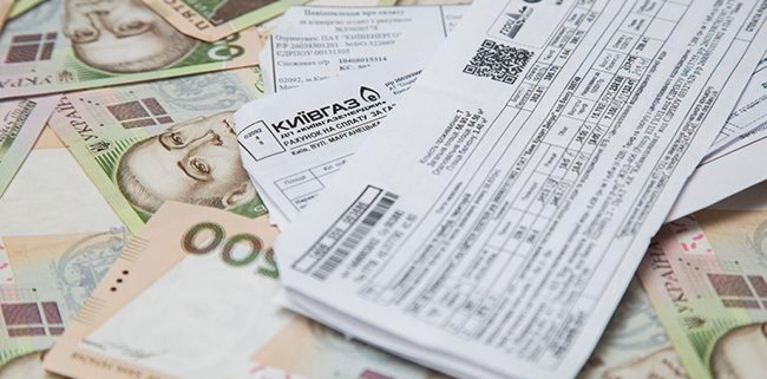 Украинцев предупредили о возможных ошибках в платежках за коммуналку