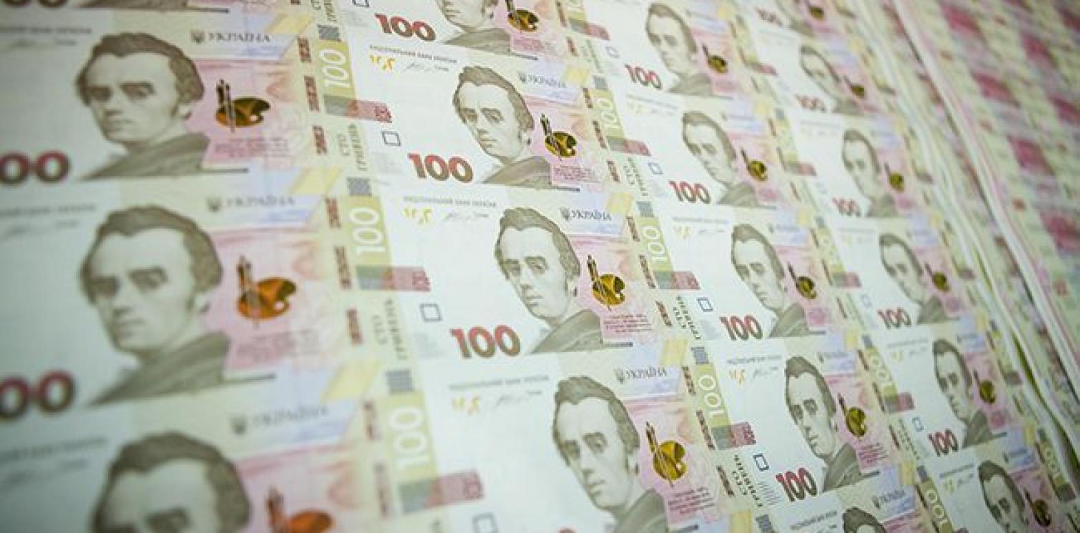 Минфин увеличил продажу гособлигаций на аукционе в три раза