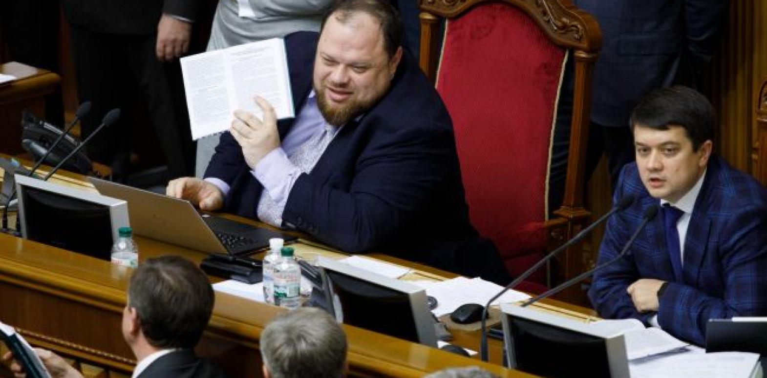 В госбюджете увеличили расходы на газету Верховной рады