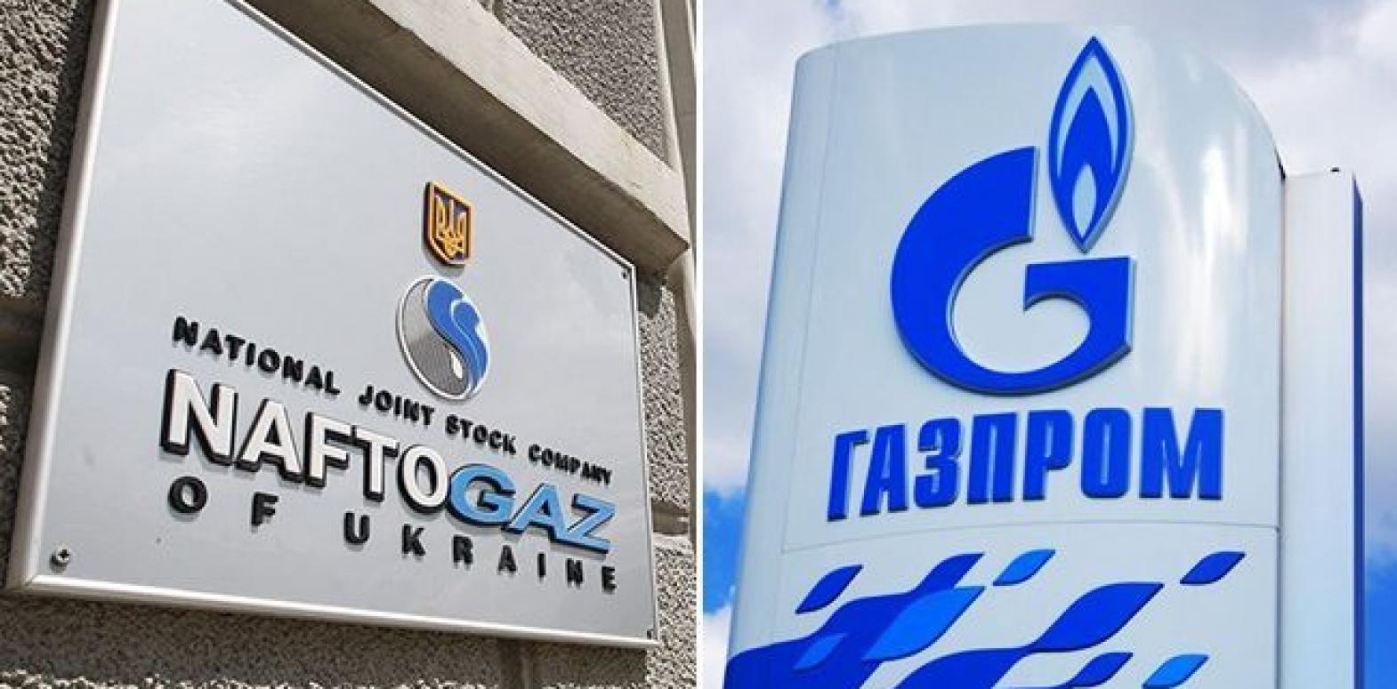 """Суд Люксембурга рассмотрит жалобу """"Газпрома"""" на арест своих активов в начале 2020"""