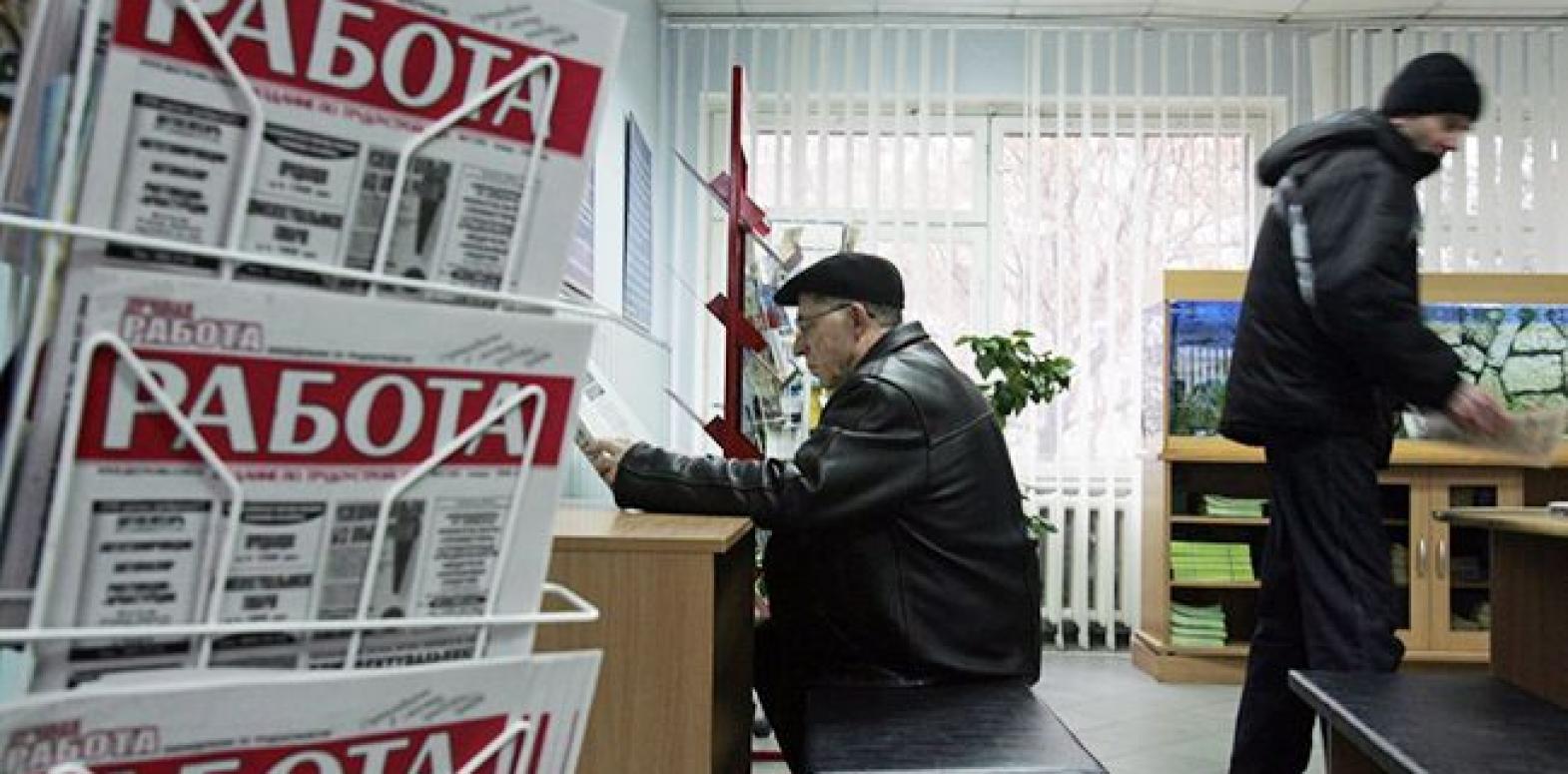 Безработица в Украине продолжает сокращаться