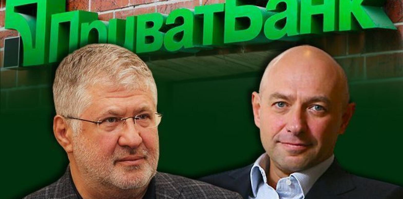 Экс-владельцы ПриватБанка возместили более 11 млн фунтов за суды в Лондоне