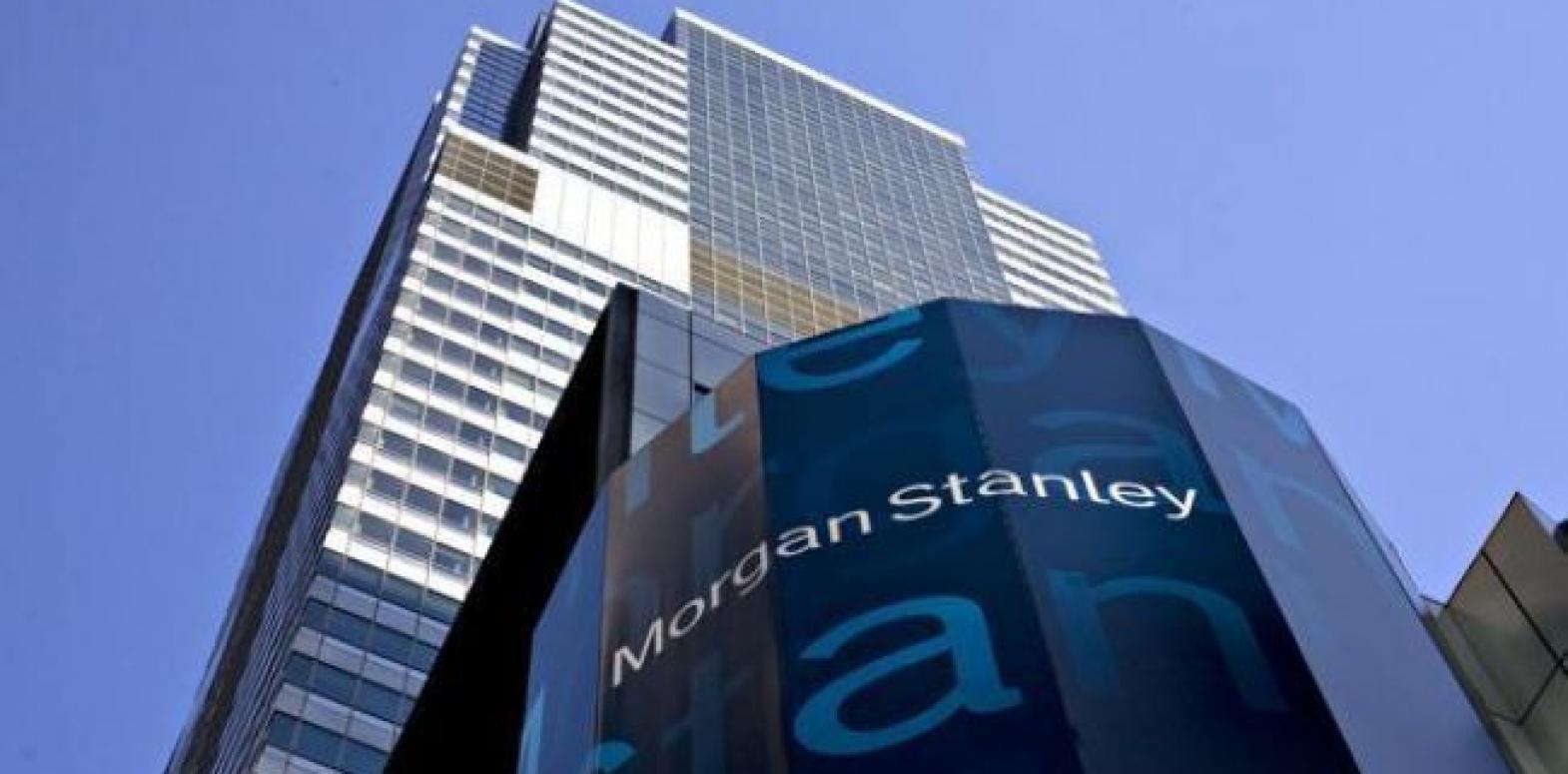 Morgan Stanley прогнозирует снижение курса доллара в 2020