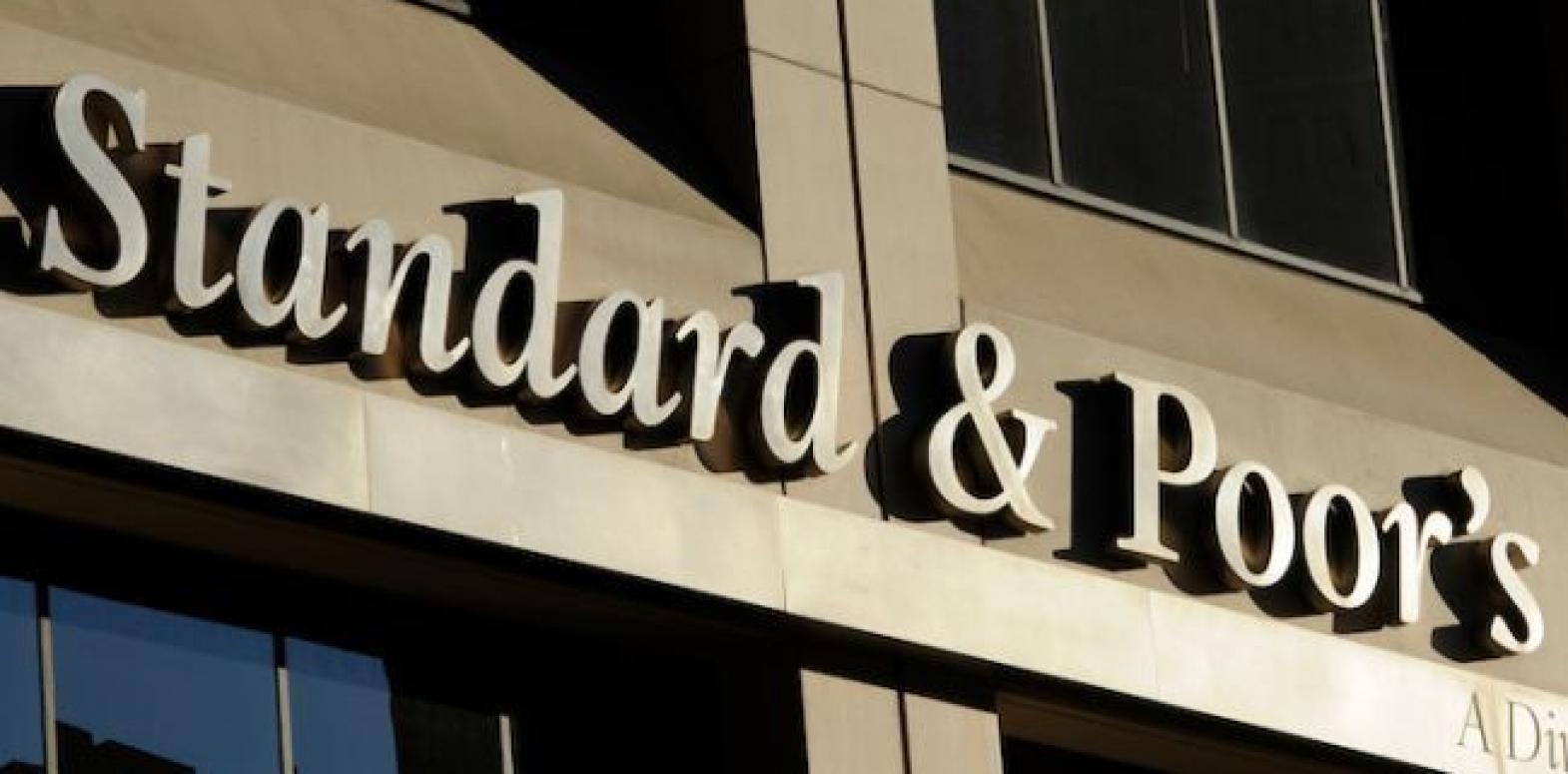 Агентство S&P повысило рейтинг Киева
