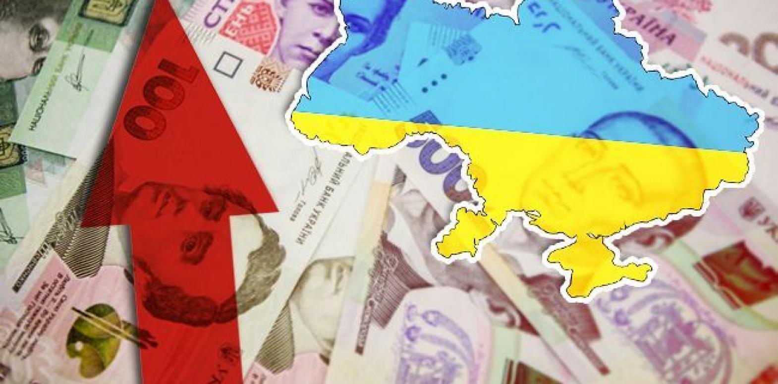 Агентство S&P прогнозирует рост доходов киевлян