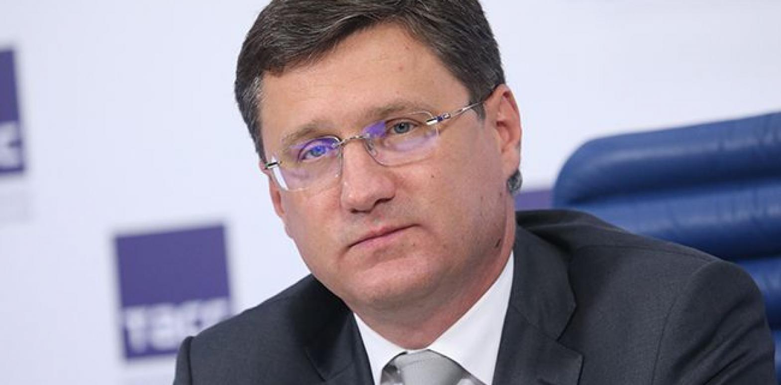 """Россия допускает запуск """"Северного потока -2"""" до конца года"""