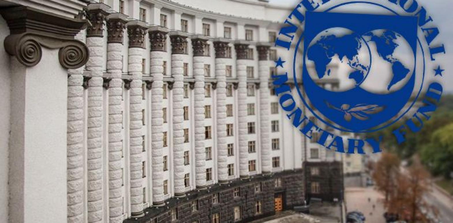 В Минфине прокомментировали завершение сотрудничества с МВФ в 2023 году
