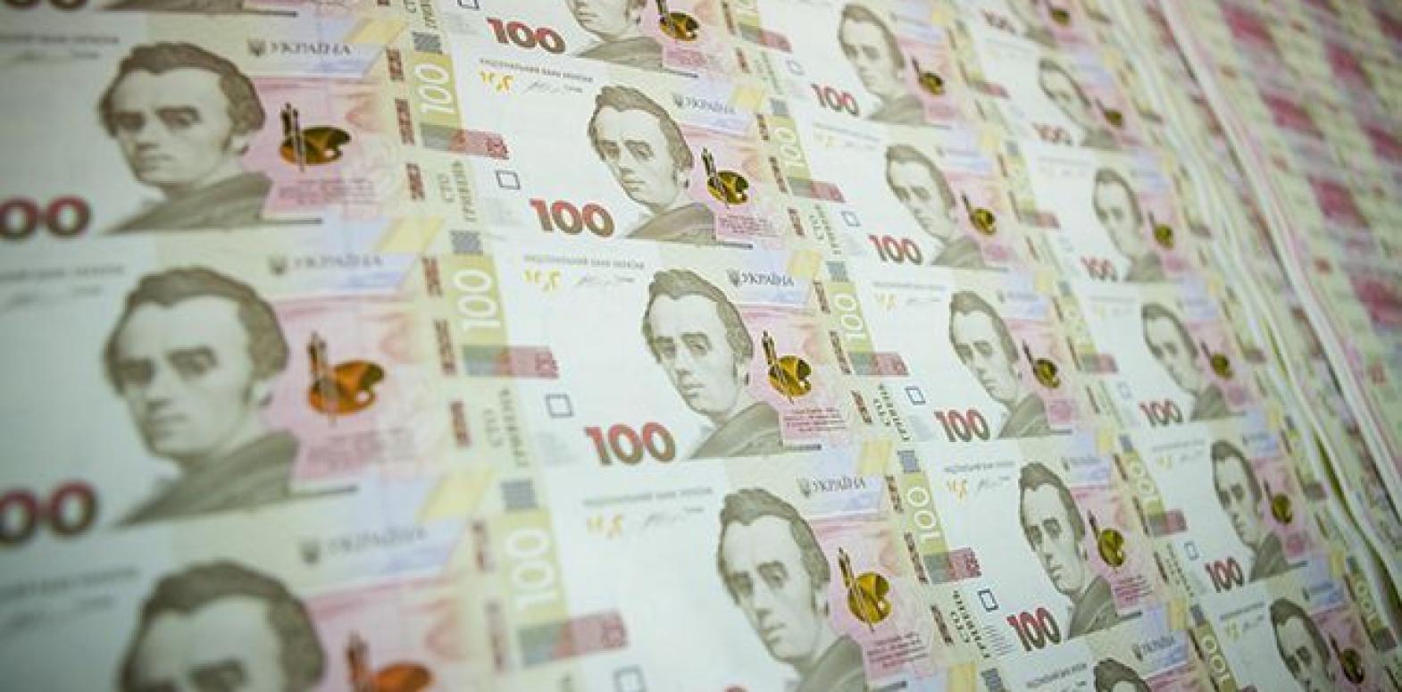 Минфин увеличил продажу гособлигаций на аукционе на 1 млрд грн
