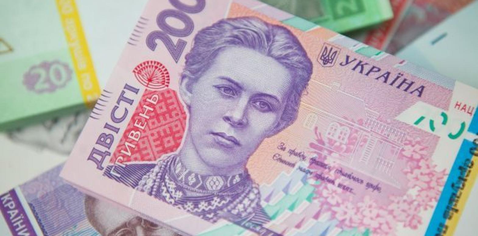 НБУ показал новую фальшивую банкноту 200 гривен