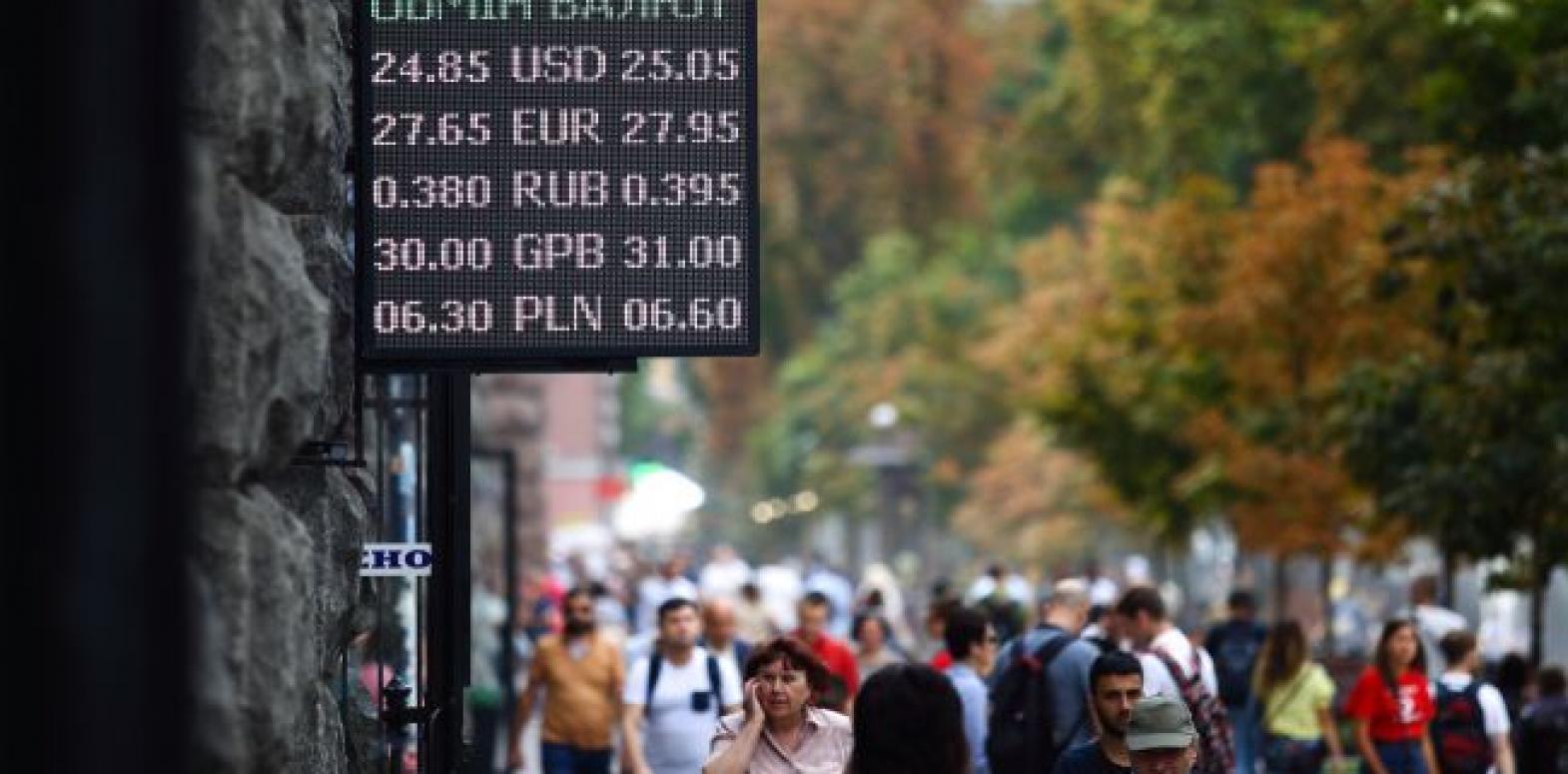 Аналитики дали прогноз курс доллара на 2020 год