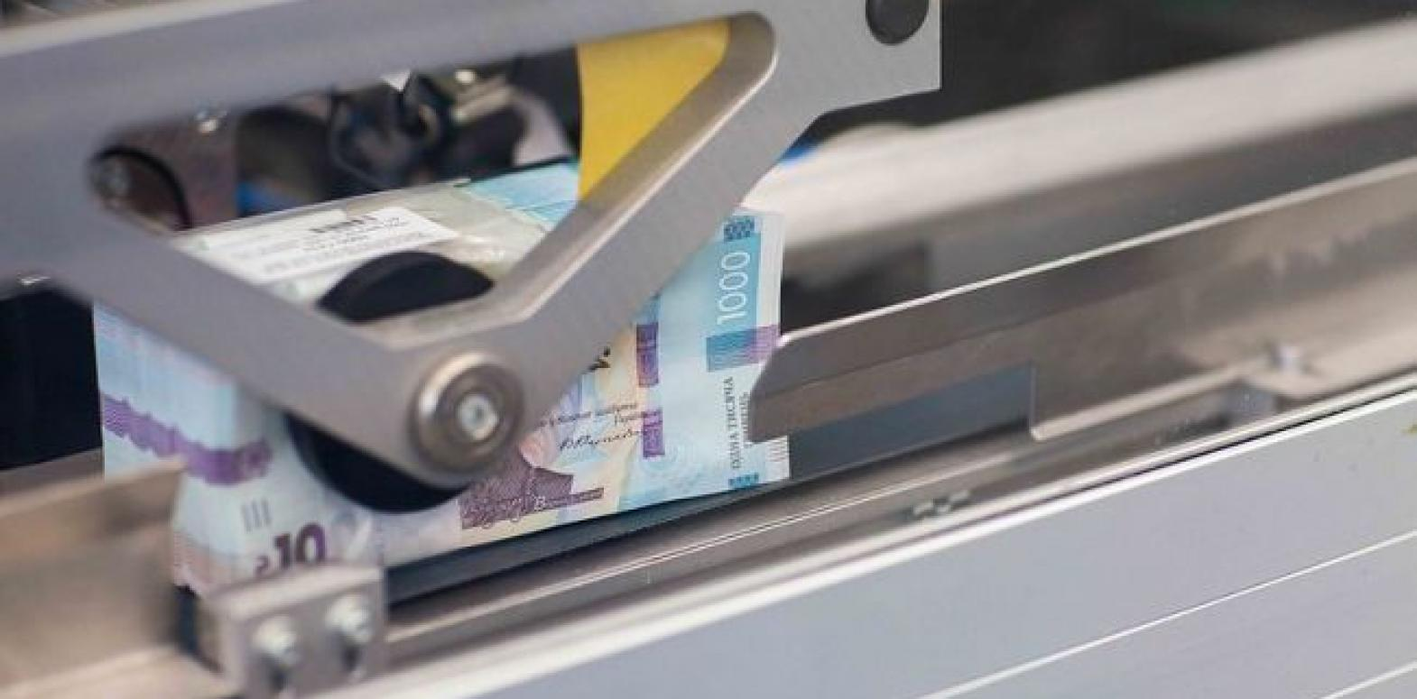 Минфин впервые за шесть лет выпустил 7-летние облигации