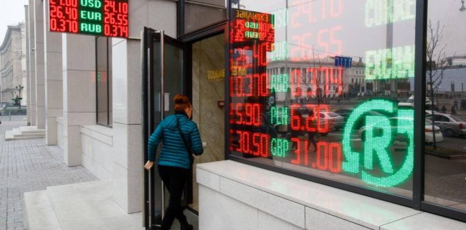 Курс гривны, цены и зарплаты: что ждет экономику Украины в 2020 году