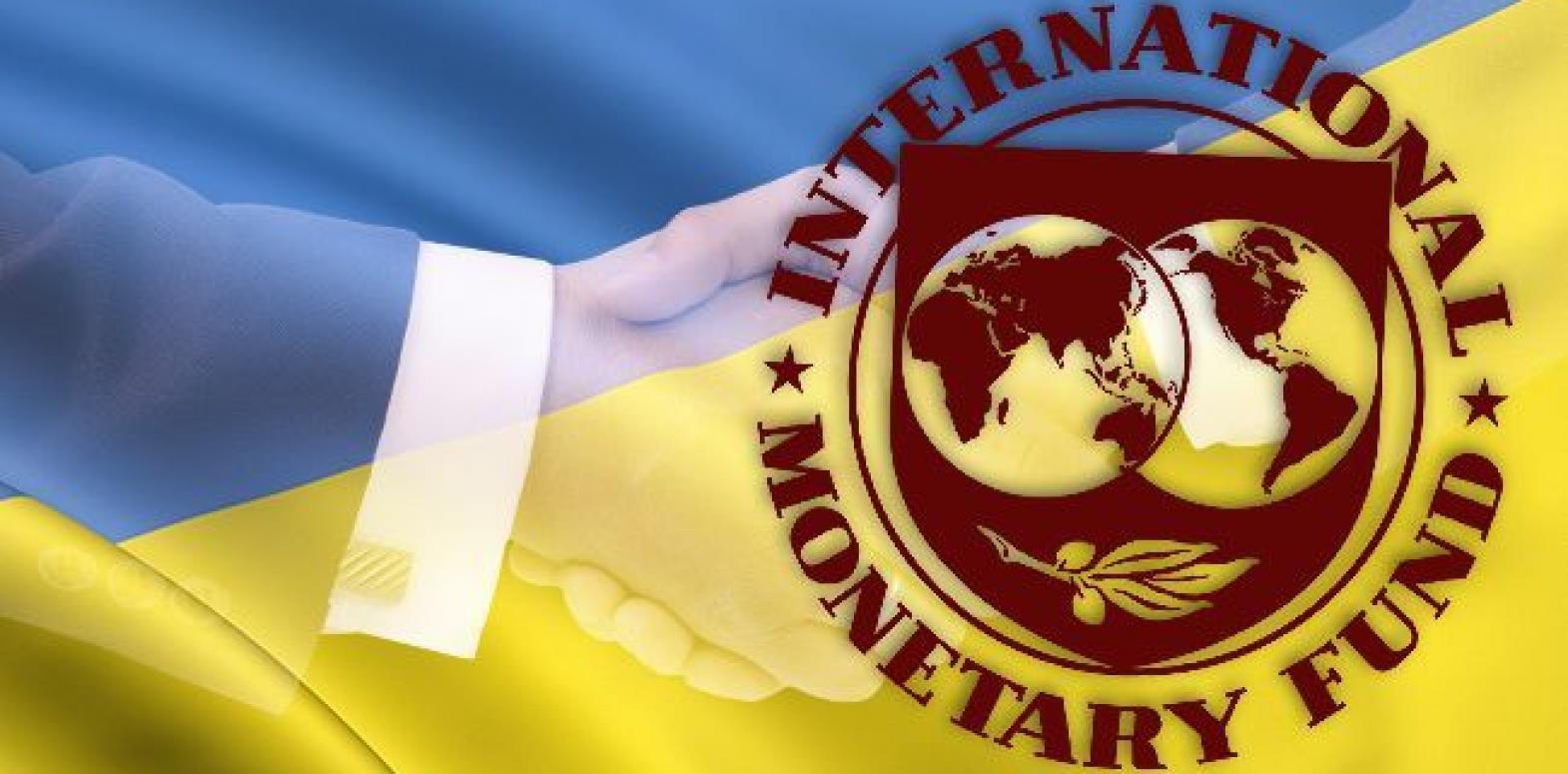 Глава МВФ заявила о возможности увеличить финансирование для Украины