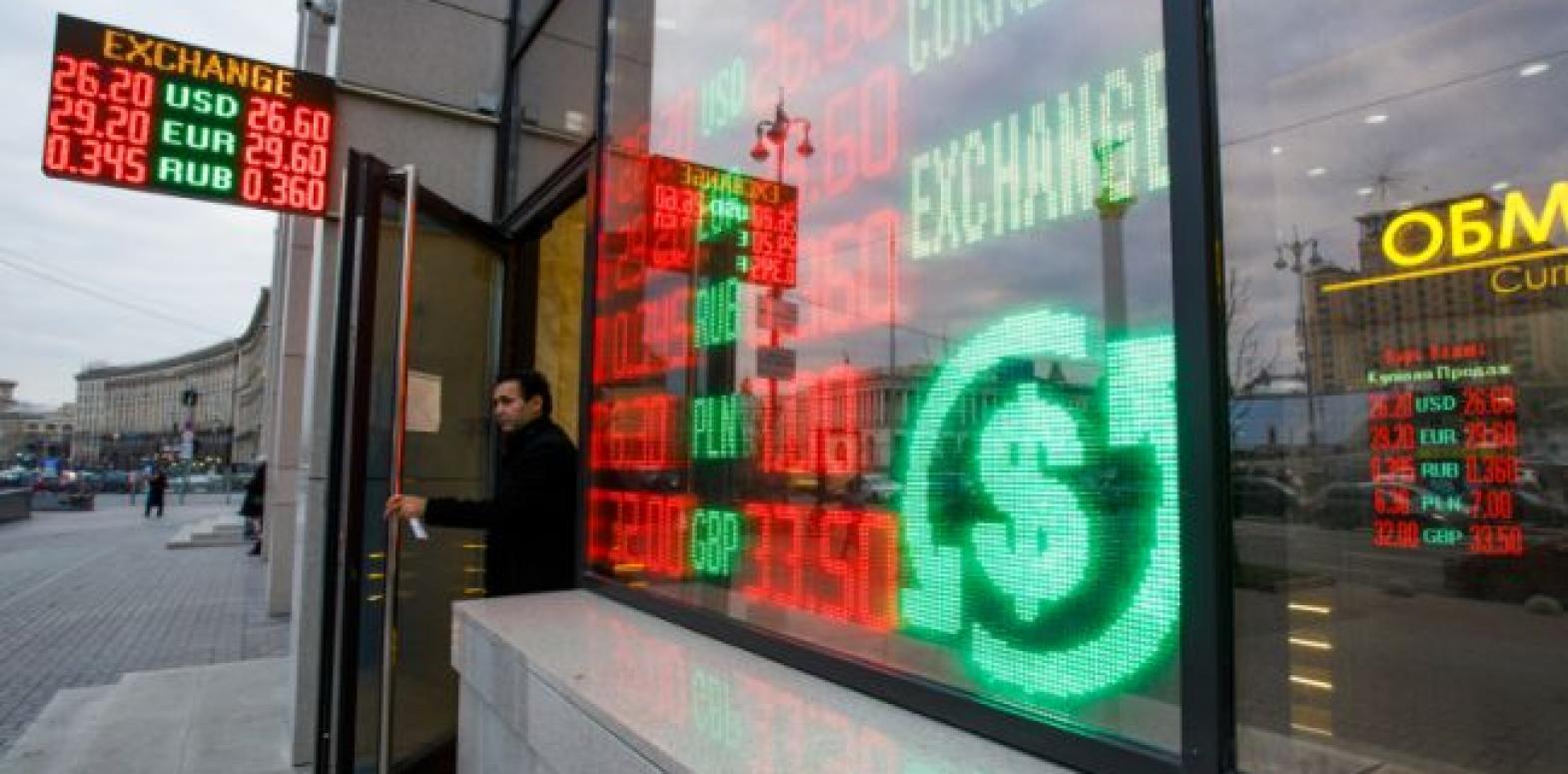 Банки получили от НБУ вторую партию наличных долларов