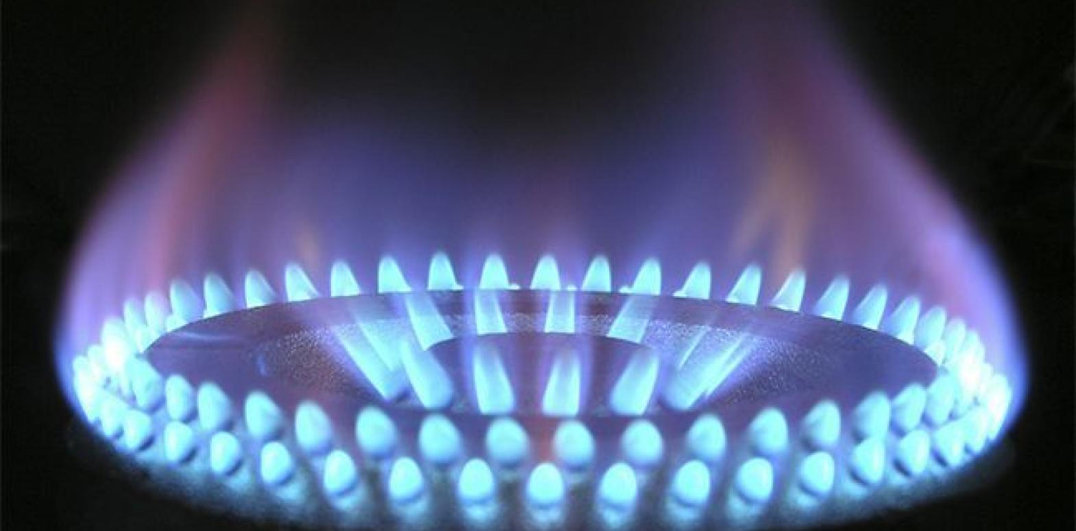 Цены на газ для населения за полугодие упали на четверть