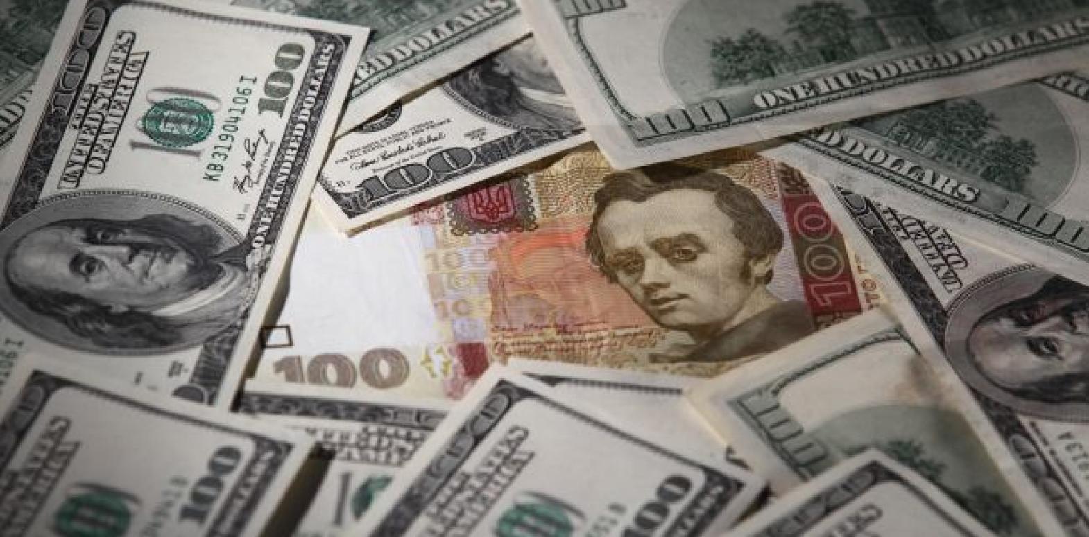 НБУ на 1 апреля резко снизил официальный курс доллара