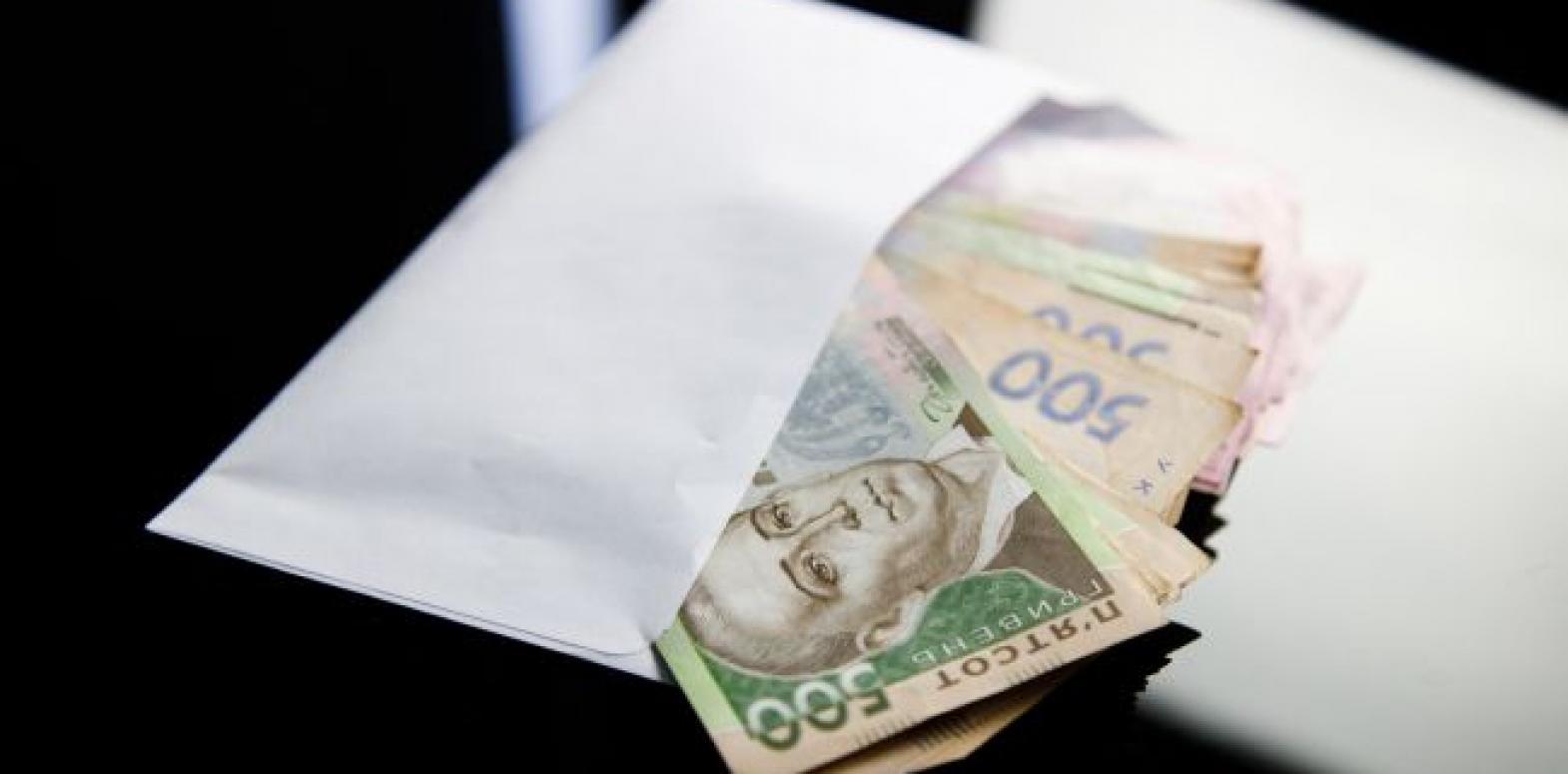Минфин обнародовал список банков для выплаты пенсий
