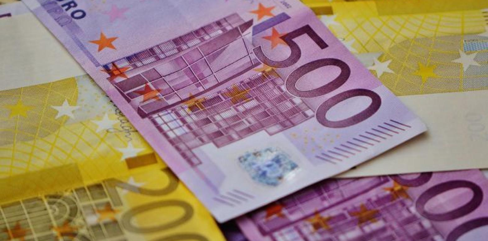 НБУ опустил официальный курс евро ниже 30 гривен