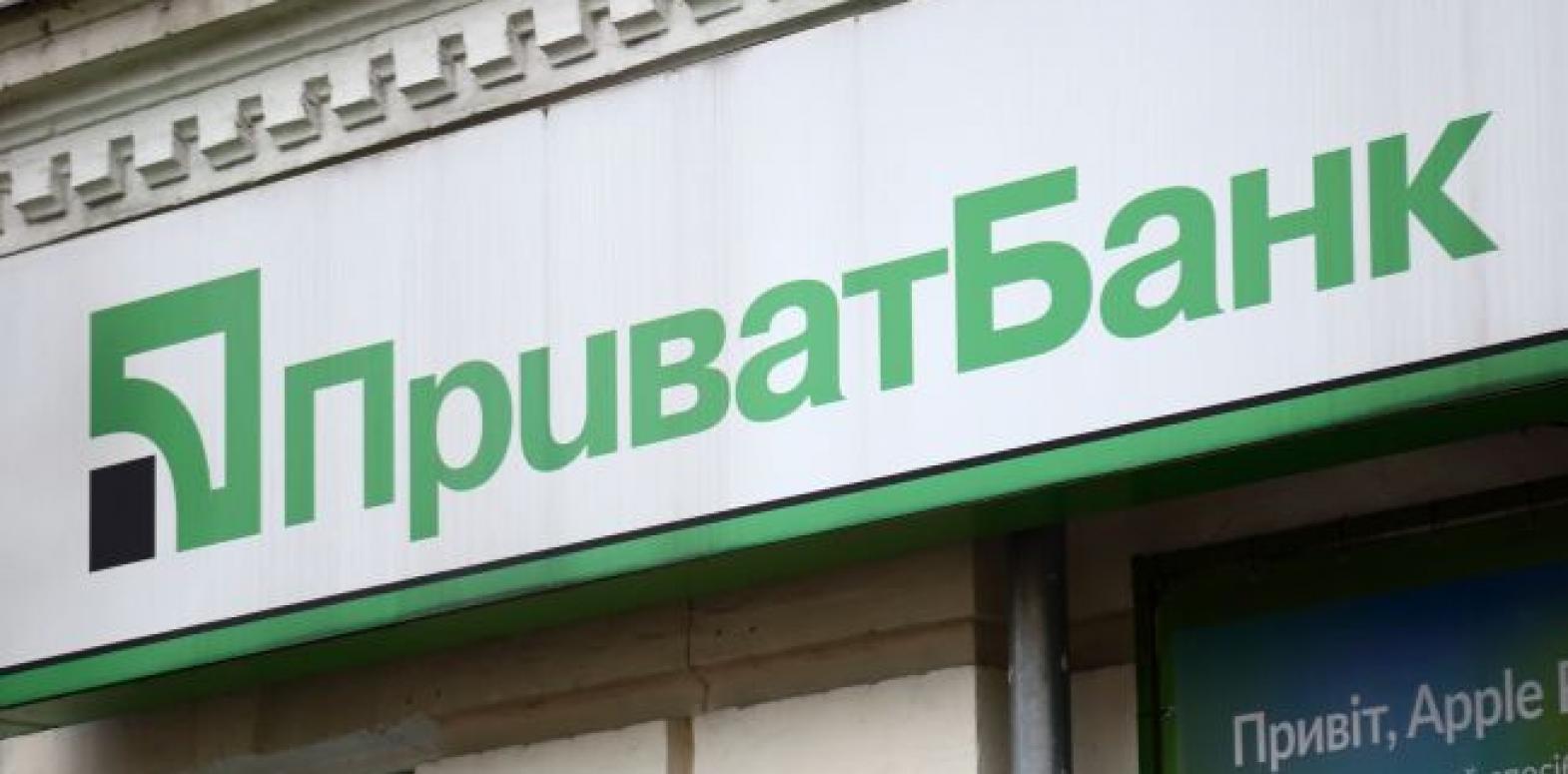 ПриватБанк продает десять нефтебаз с существенным дисконтом